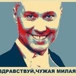 Александр Солодуха-Вечно Молодой