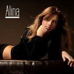 Алина-На обратном пути
