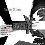 Beat Blox-Любовь