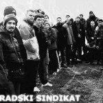 Beogradski Sindikat-За све моје људе