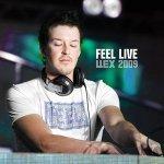 DJ Feel & Юля Паго-Виртуальными