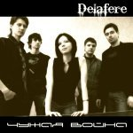 Delafere-Вера