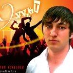 ЭffekT & Денис Ганиев-Для тебя