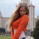 Julia Kova-We Are
