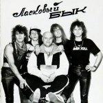 Ласковый Бык-Пацаны (дискотека 90-х)