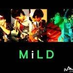 Mild-Считанные километры