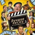 Песни из кинофильмов-Евгений Дога - Вальс