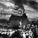 Принцип Ахимсы-Прославляй и Благодари (уч. Маргарита Хилимончик)