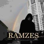 Ramzes (OД Белый Рэп) feat. Liena-Фильм О Любви