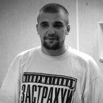 Сергей Есенин feat. Баста (чит. Антон Аносов)-Письмо матери - Мама