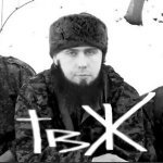 ТВЖ-Русское поле