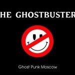The Ghostbusters-Ведьма из Блэр