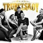 Trubetskoy-Ласточка